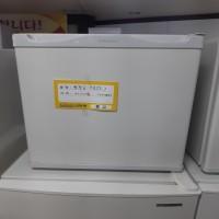 45L 냉장고