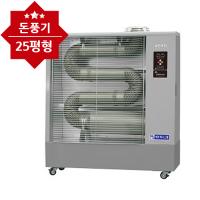 [PT576] 원적외선 튜브히터/돈풍기 MSH-110 (25평)